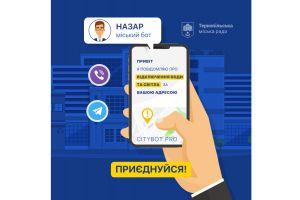 В Тернополе о проблемах с коммуникациями известит Назар