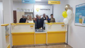 Чернівецька дирекція «Укрпошти» відкрила сучасне відділення