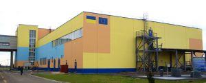На Ривненской АЭС запущен комплекс по переработке радиоактивных отходов