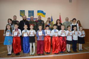 Другокласників Гоголівської школи посвятили в козачата