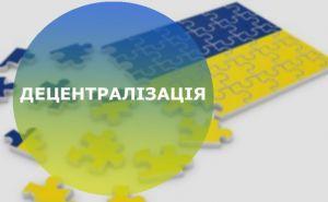 П'ять громад Луганщини залишаються об'єднаними лише на папері