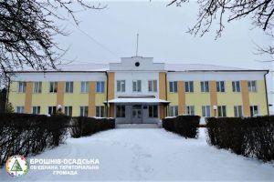 Брошнів-Осадська міська лікарня поповнилася медобладнанням