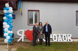 В клубе села Городок на Волыни сохранят духовные ценности