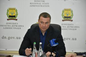 Донецкая область: Инвестируем в региональное развитие