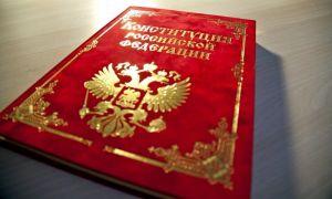 У Росії підправлять конституцію. Для чого?