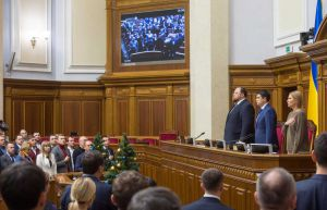 Закрилася друга сесія Верховної Ради дев'ятого скликання