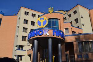 В Тернопольской области участники АТО находят работу