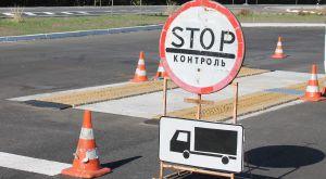 На Кіровоградщині без контролю вберегти дороги важко
