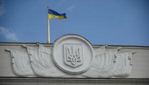 Про Заяву Верховної Ради України у зв'язку з трагічною загибеллю пасажирів  літака рейсу PS 752 авіакомпанії «Міжнародні авіалінії України» внаслідок його збиття Ісламською Республікою Іран