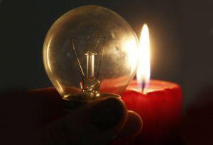 Для восстановления энергоснабжения в Золотом-4 необходим режим тишины