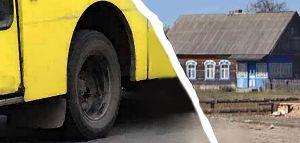 В Будки-Каменские рейсовый автобус не заезжает, потому что нет дороги