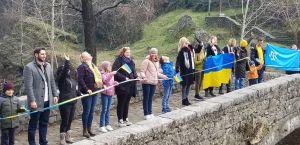 У Чорногорії відзначили День Соборності