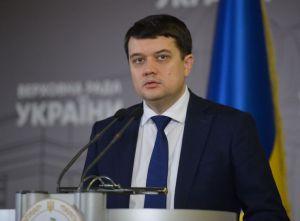 Із Днем Соборності України