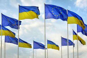 Сегодня состоится заседание Совета ассоциации Украина — ЕС