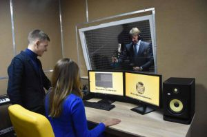 В Мирнограде презентовали центр для реализации творческого потенциала