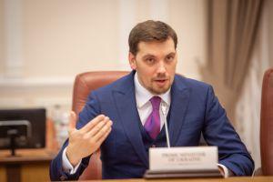 Доступні кредити до півтора мільйона гривень — уже з 1 лютого