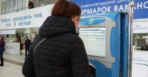 На Львівщині безробітним допомагають кар'єрні радники
