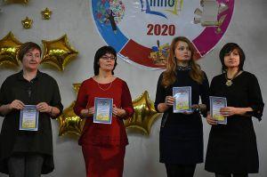 Відзначили переможців другого етапу конкурсу «Учитель року-2020»