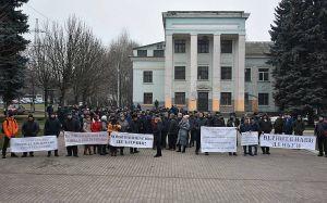Борги до Донецької облдержадміністрації привели