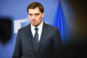 У Брюсселі вражені прогресом у реформах і закликають їх продовжувати