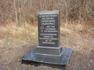 В урочищі Маринівка побував нащадок німецьких колоністів