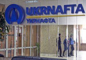 «Укрнафта» виплатила понад 500 мільйонів гривень рентних платежів