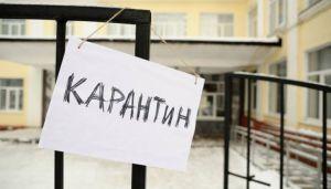 В Ужгороді з п'ятниці — карантин