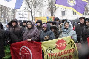У Чернігові вийшли на протест