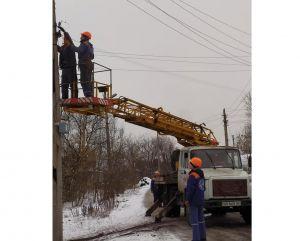 На Луганщині аварійні бригади працюють у посиленому режимі
