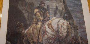 Пропавшая картина возвращается в Днепропетровский художественный музей