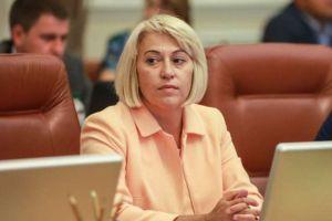 Про звільнення Бабак А.В. з посади Міністра розвитку громад та територій України