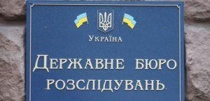 Про затвердження організаційної структури Державного бюро розслідувань