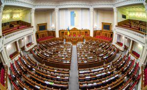 Щодо «Стратегії деокупації  та реінтеграції  в Україну тимчасово  окупованої території  Автономної Республіки Крим та міста Севастополя»