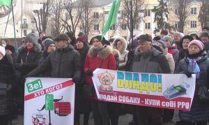Підприємці Хмельницького виступили проти касових апаратів