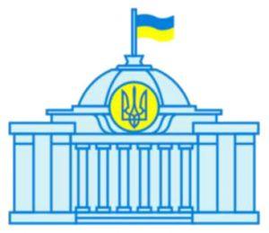 Про проведення парламентських слухань на тему: «Чорнобильська катастрофа. Стан соціальної захищеності постраждалих осіб та актуальні завдання подолання наслідків»
