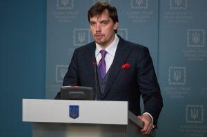 Уряд схвалив звіт про результати своєї діяльності