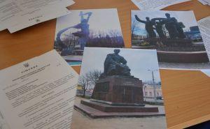Пам'ятники Кропивницького отримають господарів