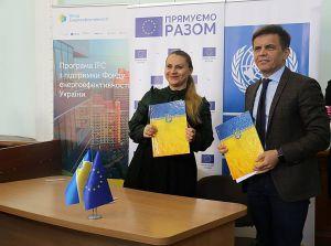 У Житомирській області підвищать рівень енергоефективності будівель
