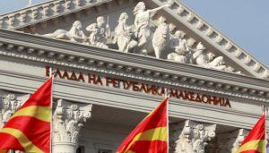 Парламент Македонии розпущено.  Попереду  позачергові вибори