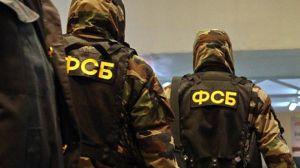 ФСБ РФ  в Азовському морі  захопила рибалок