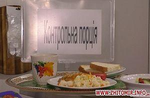 Дитяче харчування в Житомирській області не завжди безпечне