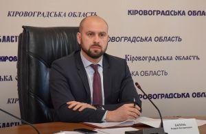 У програмі «Велике будівництво» на Кіровоградщині  — модернізація лікарень