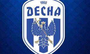 Чернігівська «Десна» розгромила «Вітебськ» з рахунком 4:0