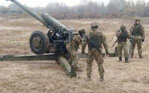 Артилеристи  ДШВ — кращі  серед підрозділів  ОТУ «Північ»