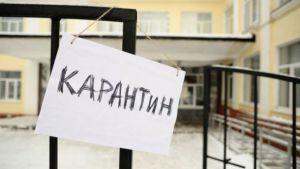 Вимушені канікули в Запорізькій області