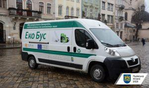 У Львові небезпечні відходи збирає екобус