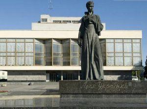 Знову зустрінемося з Лесею Українкою