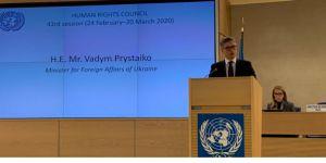 Раду ООН закликали захистити наших громадян на окупованих територіях