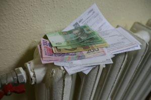 Мешканцям Бердичева повернуть переплачені кошти