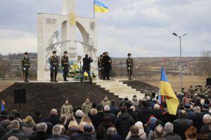 На Львівщині відкрили меморіал героям призабутої війни